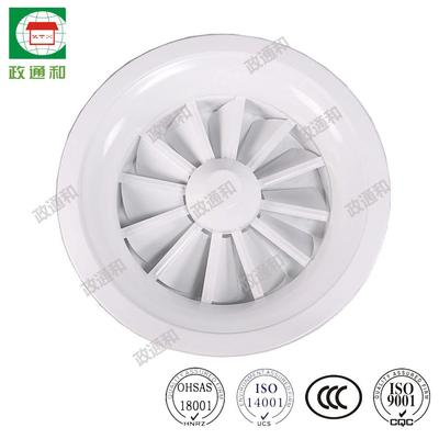 Swirl vents/spiral-flow type air diffuser/air outlet